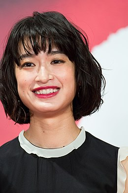 "Kadowaki Mugi from ""HANAGATAMI"" at Opening Ceremony of the Tokyo International Film Festival 2017 (26331208828).jpg"