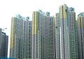 Kai Ching Estate 2013 part2.JPG