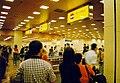 Kai Tak Airport Arrival Terminal.jpg