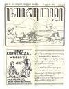 Kajawen 40 1927-10-06.pdf