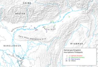 Kamarupa inscriptions