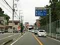 Kanagawa Route 21 -05.jpg
