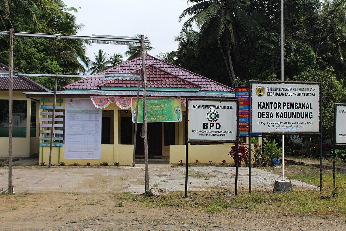 Logo Kota Hulu Sungai Tengah