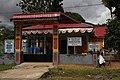 Kantor Desa Tanjung Karang, Nunukan.JPG