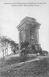 Kapellendorf KEIN Bismarckturm.jpg