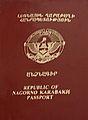 Karabakh passport.jpg