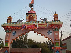 Main entry gate of Karjule Hareshwar