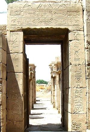 Temple of Ptah (Karnak) - Doorway of Thutmose III