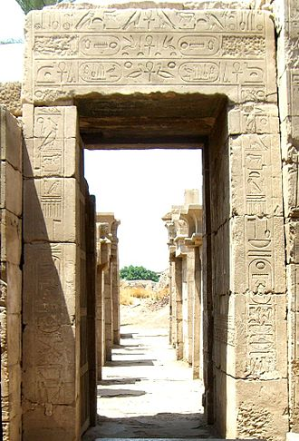 Temple of Ptah (Karnak) - Doorway of Thutmose III