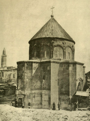 Cathedral of Kars - The cathedral in the early 20th century