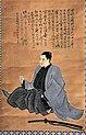 Kashitarou Itou Shinsengumi.jpg
