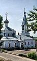 Kasimov, Ryazanskaya oblast' Russia - panoramio - Andris Malygin (6).jpg