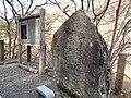 Katategiri monument.JPG