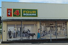 Katikati mural 26-27 'The Second Pioneer Store' on Four Square store.jpg