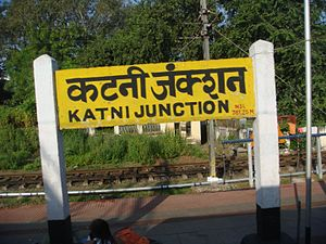 Katni Junction.JPG