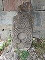 Kecharis Monastery (khachkar) (16).jpg