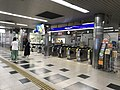 Keihan-Demachiyanagi-ticketgate.jpg