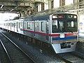 Keisei-electric-railway-3828F-20041001.jpg
