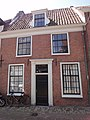 Kerkstraat 1A, Voorburg.JPG