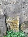 Khachqar, Tatev Monastery.jpg