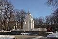 Kharkiv Peremoga public garden.JPG