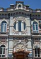 Kherson Theatre (Horkogo) Str. 18 Public Use Building 03 Details (YDS 3941).jpg
