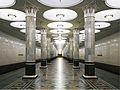 Kievskaya Metro Station.jpg