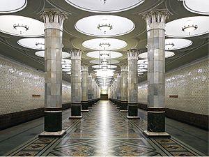 Kiyevskaya (Filyovskaya Line) - Image: Kievskaya Metro Station