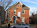 Kirkwood Avenue East, 213, Campbell House, Old Library HD.jpg