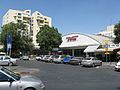 Kiryathayovel supermarket1.jpg