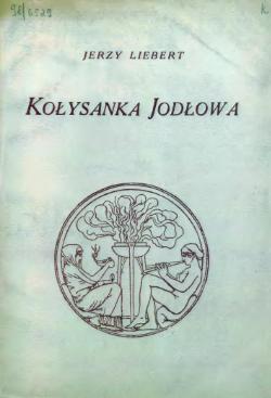 Kołysanka Jodłowa Zbiórcałość Wikiźródła Wolna Biblioteka