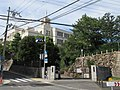 Kobe Kaisei College.jpg