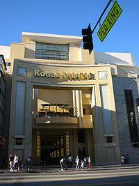 El Teatro Kodak, en Hollywood.