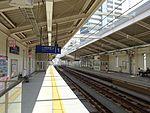 Kojiya-Sta-Platform-201608.JPG