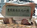 Kokokukohai DSCN0076 20050804.JPG