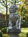 Komainu at Osaka Castle (II).jpg