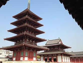 Thirteen Buddhist Sites of Osaka - Shitenno-ji