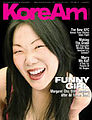 KoreAm August 2007 cover.jpg