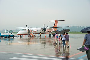 Cheongwon County - Cheongju Airport located in Cheongwon