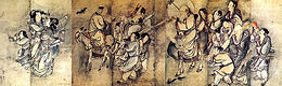 Korea-National.Treasure-139-Gunseondobyeong-Joseon-Leeum.jpg