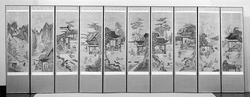 Panel Folding Screen Room Divider