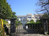 Kota Junior High School (Aichi,Japan)