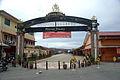 Kota Kinabalu Jesselton Point 0007.jpg