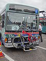 Koujyaku bicycle bus.JPG