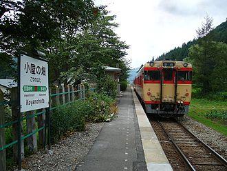 Hanawa Line - Koyanohata Station