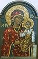 Krasnobrodska Bohorodica Maria Theotokos Krasny Brod Slovakia original icon.jpg