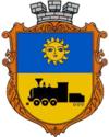 Wappen von Kryschopil