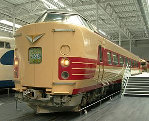 381 series - Preserved KuHa 381-1 at the SCMaglev and Railway Park, April 2011
