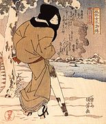 Kuniyoshi Utagawa, Women walking in the snow 2.jpg