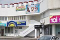 Kurchatov, Kursk Oblast, Russia - panoramio (38).jpg